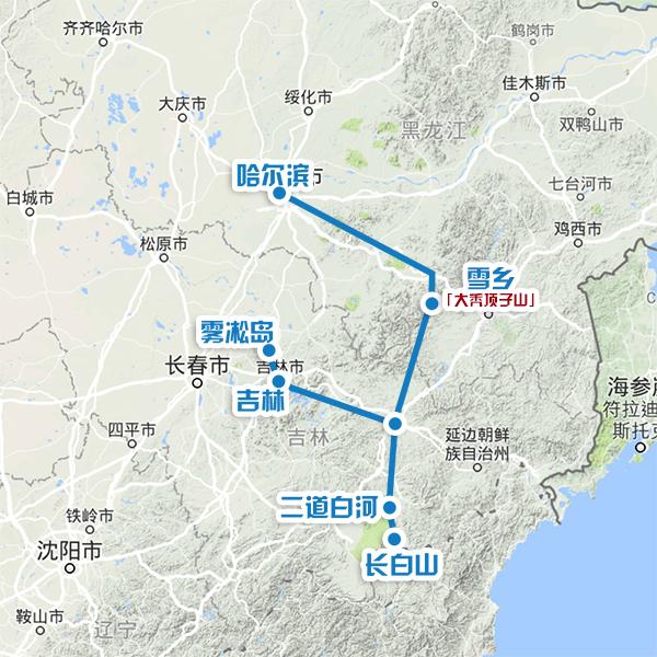漫行东北网站漫步.jpg
